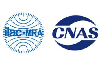 CNAS L10592英文证书