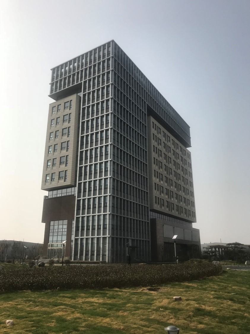 安阳——高新区基地