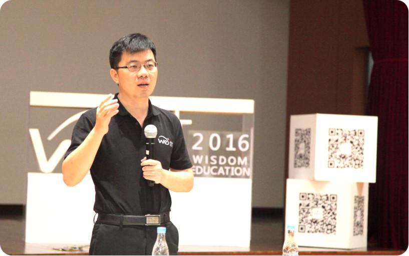 金智教育首期技术开放日成功举办