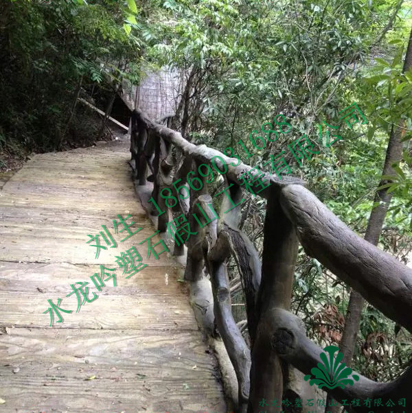仿木栏杆、树桩