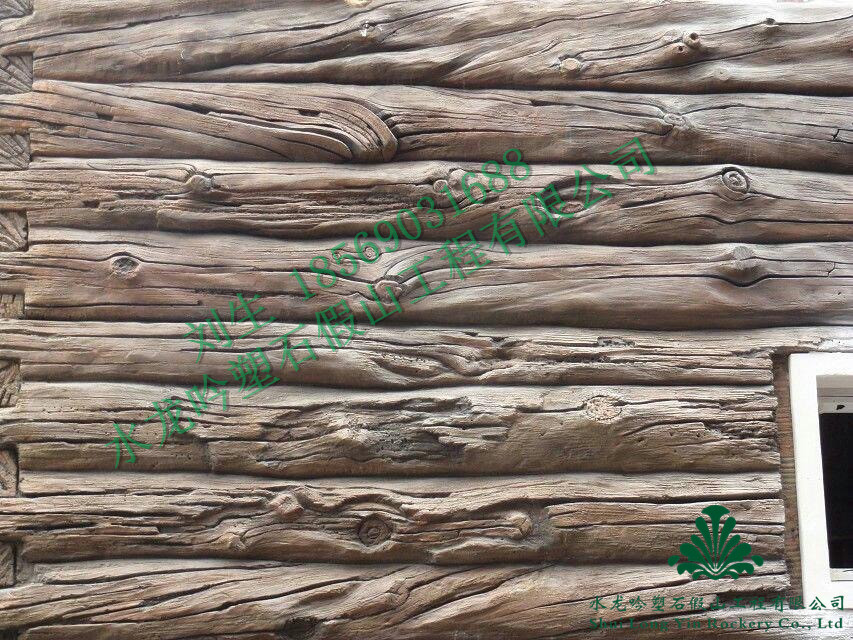 仿木纹、凉亭,长廊