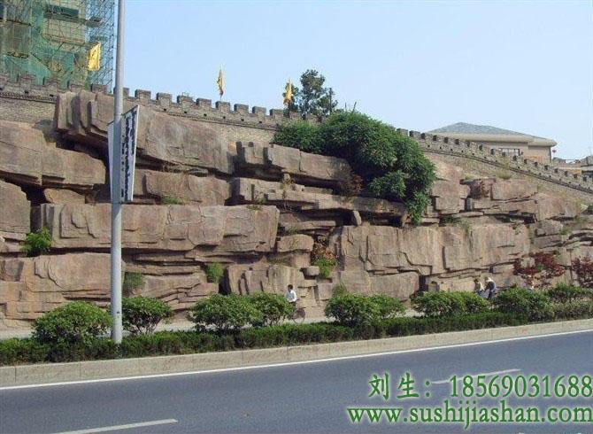 公路塑石假山
