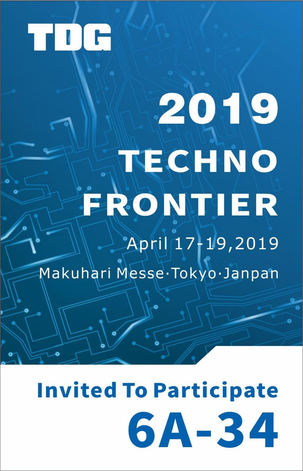 2019年日本电机展TECHNO-FRONTIER