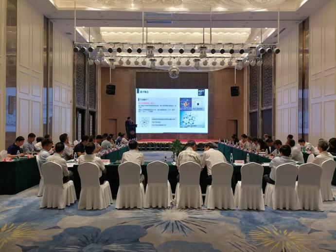 武汉星际量子受邀参加中国通信企业协会第四届第三次常务委员会