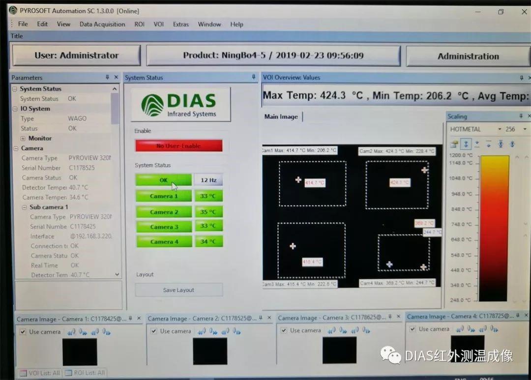 宁波2套PYROVAC真空炉热像控制系统完成安装调试