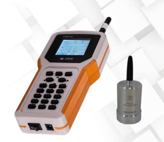 GMS-BP振动温度传感器