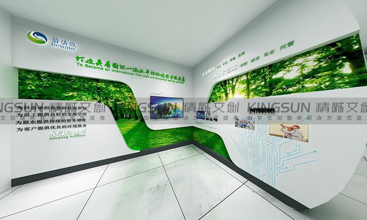 广西碧清源企业展厅