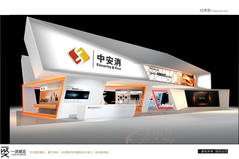 展览展示道具与商业展示新空间