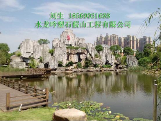 湖南长沙别墅湘龙家园小区人工塑石假山园林景观工程