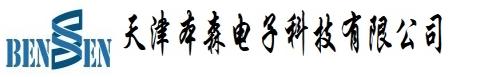 天津郎春林电子科技有限公司