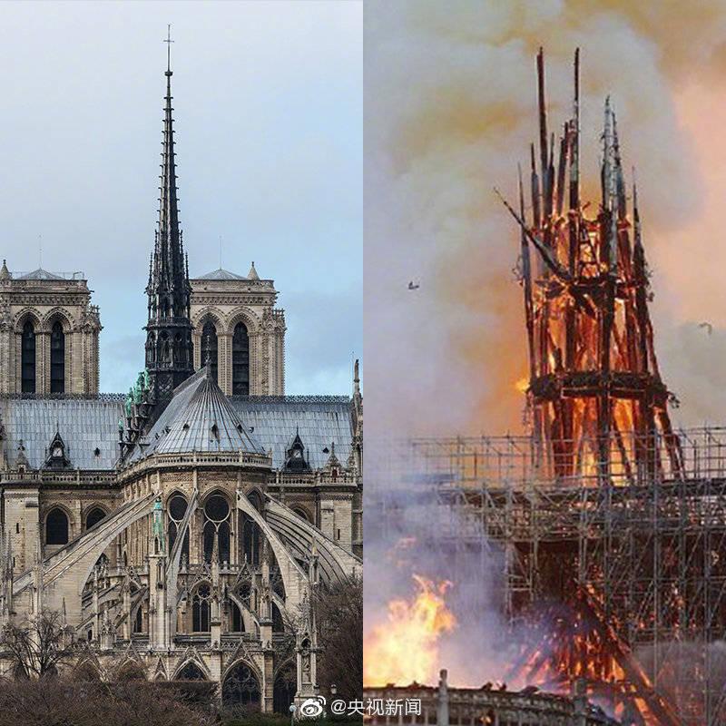 明之殇!巴黎圣母院突发大火,有些风景,一错过就成了永远!