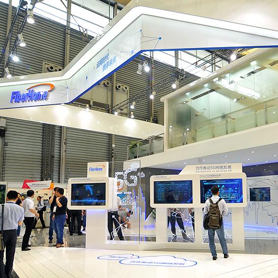 2017年上海世界移动通信大会