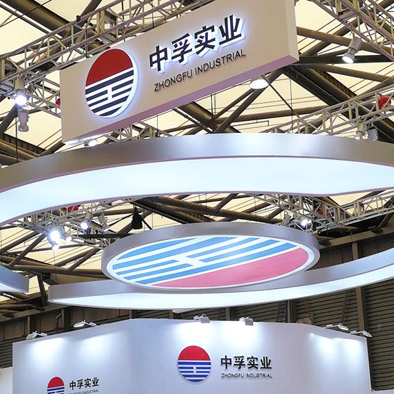 2017年中国beplay体育官方下载铝工业展