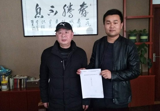 恭喜宝鸡卓成奔腾4s店签约凯易轩一站式项目