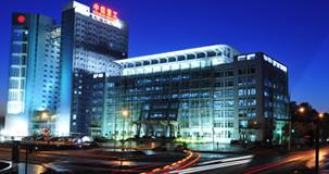 中信重工工程万博手机版官网管理信息化平台建设万博手机版官网成功上线运行