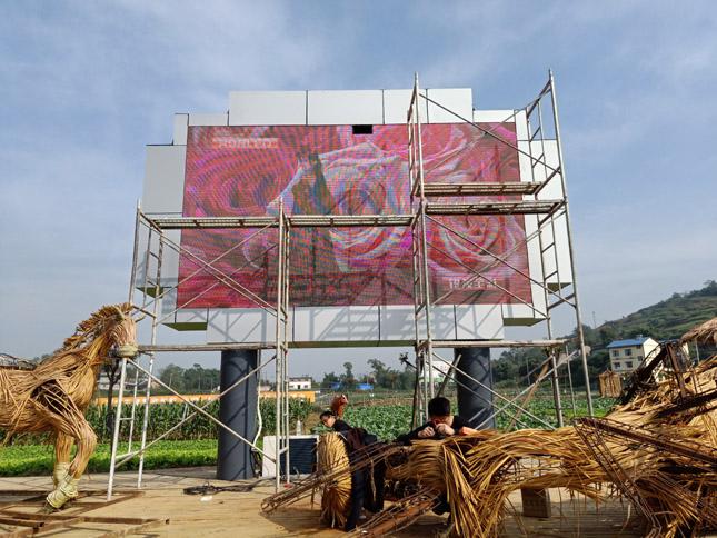 重庆开心农场LED户外屏项目