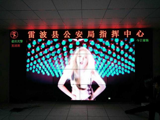 雷波县公安局液晶拼接项目