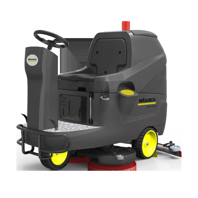 WJS-XD7双刷中型驾驶式洗地机