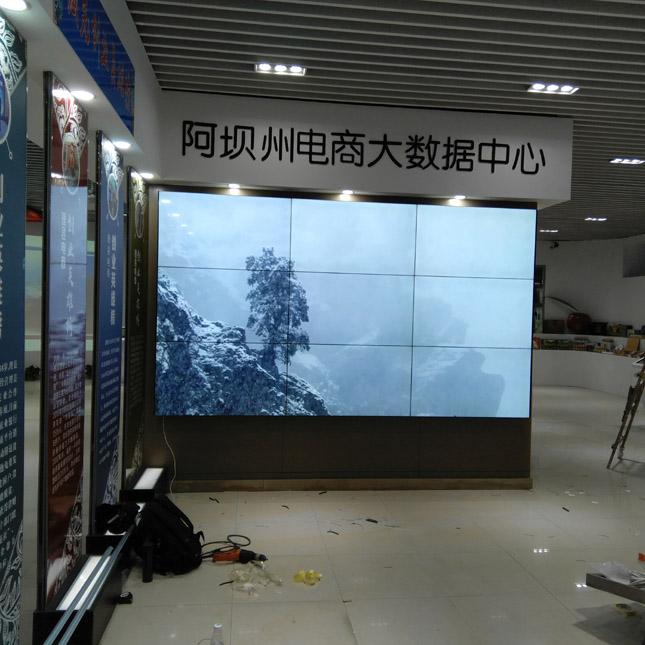 理县电商数据中心液晶拼接大屏