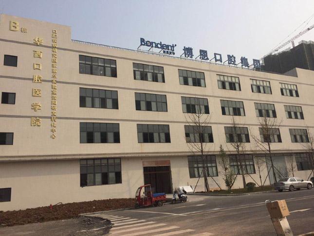 华西口腔医院液晶大屏项目
