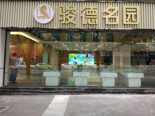 泸州某售楼中心液晶拼接大屏项目