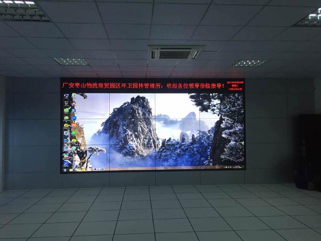 广安枣山55寸超窄边液晶拼接屏项目