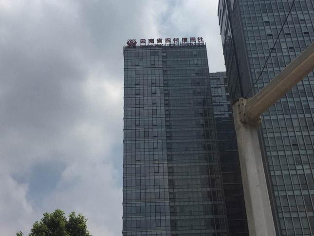云南农村信用社液晶拼接屏项目