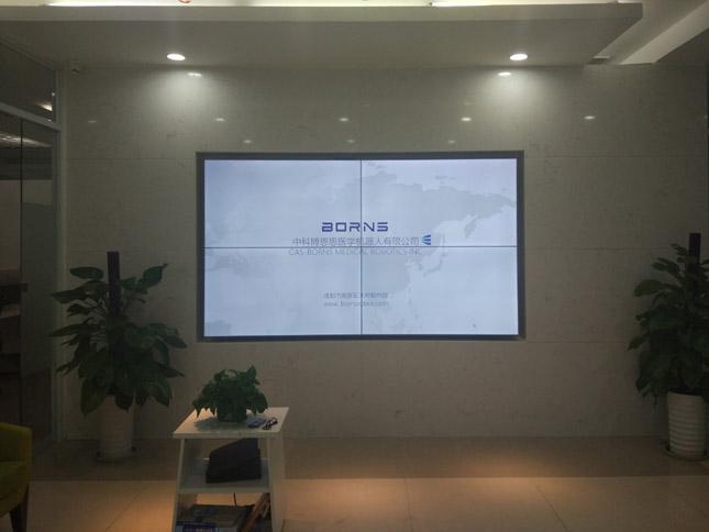 中科机器人55寸超窄边拼接屏项目