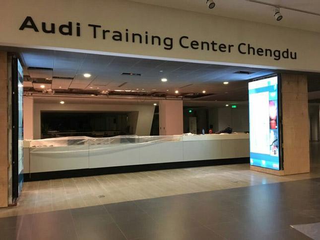 奥迪培训中心1.8MM超级窄边拼接屏项目