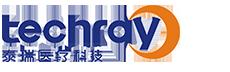 湖南泰瑞医疗科技有限公司