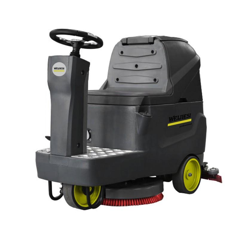 WJS-SD4d驾驶式单刷洗地机