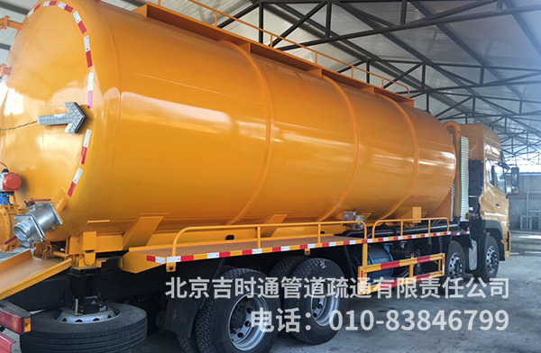 40吨吸污车