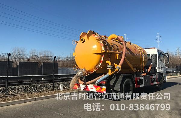 12吨吸污车