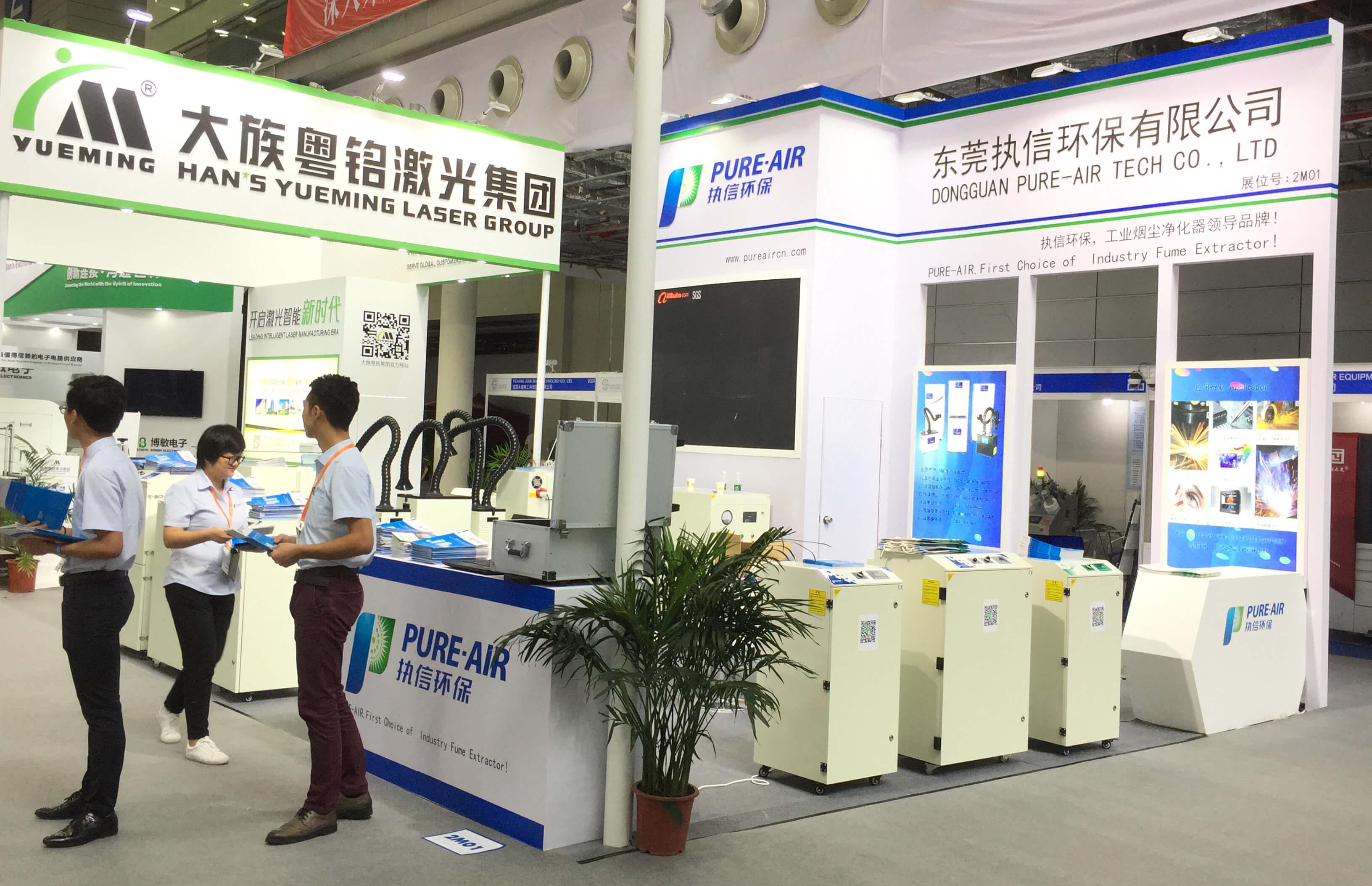 2018年8月深圳NEPCON 电子展