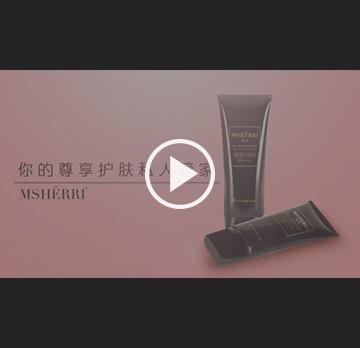 沫水 • 黑丝缎灵透洁面乳