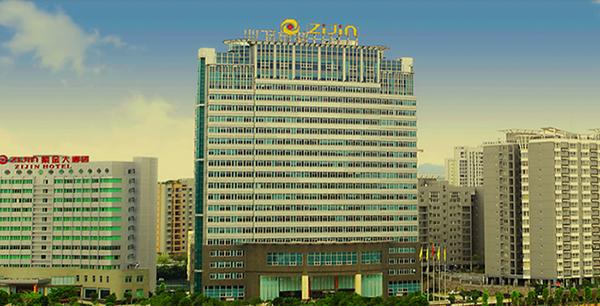 紫金矿业工程万博手机版官网管理信息系统上线试运行