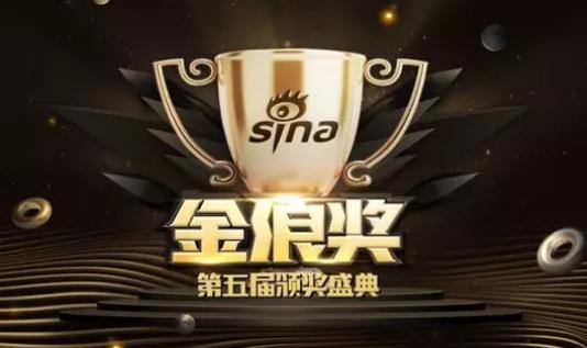 """第五届""""金浪奖""""""""权威发布,奥亦未来荣获""""2018年度最佳VR/AR互动厂商 """""""