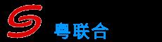 深圳市粤联合科技发展有限公司