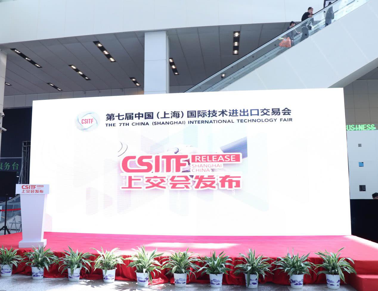 2019上交会,聚焦中国生物医药最具发展潜力的企业(转自澎湃)