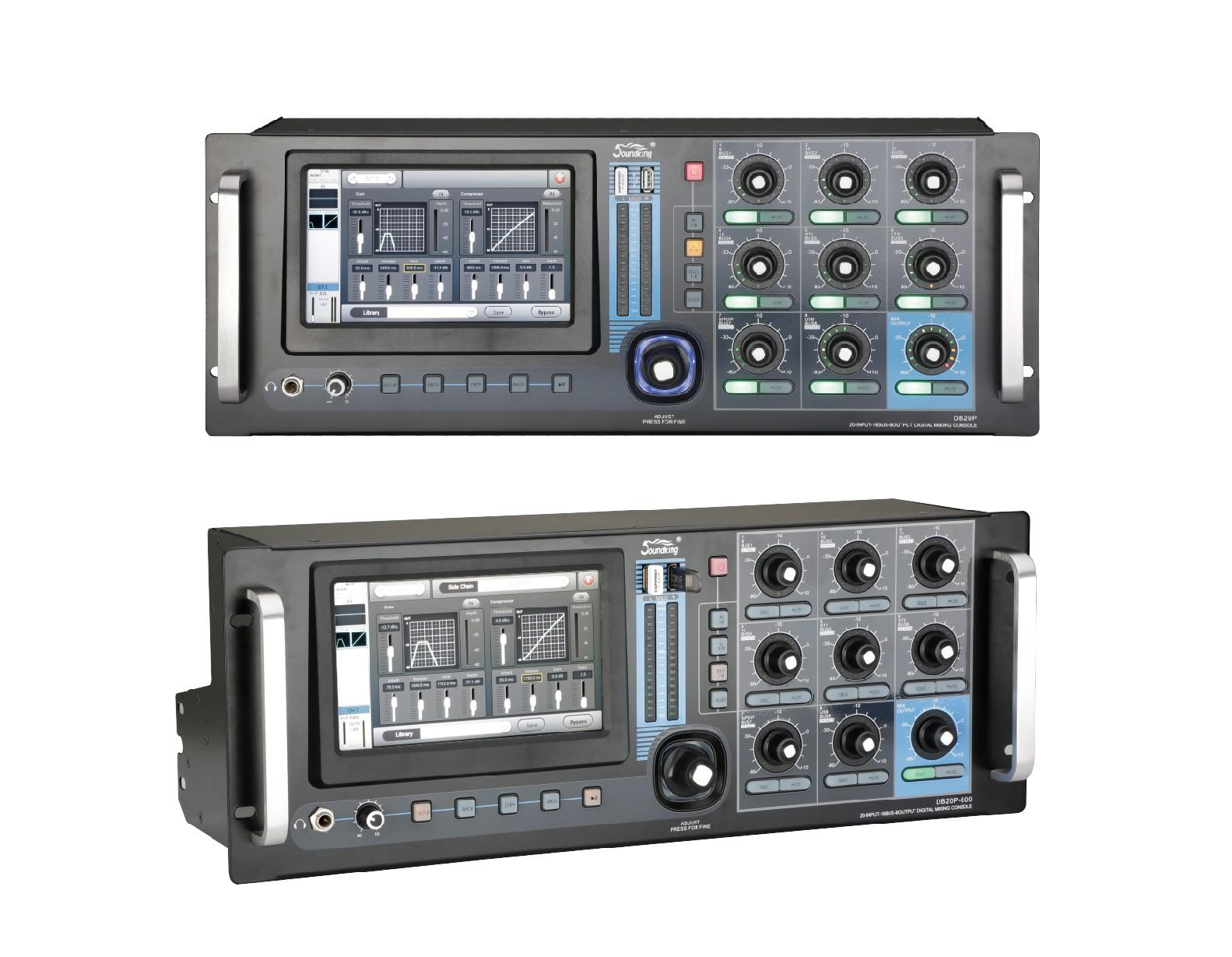 20路机架式数字调音台 DB20P / DB20P-600 / DB20P-1000