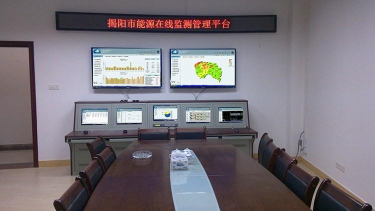 揭阳市区域能源管理中心