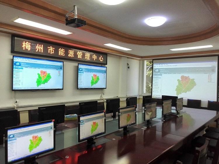 梅州市区域能源管理中心