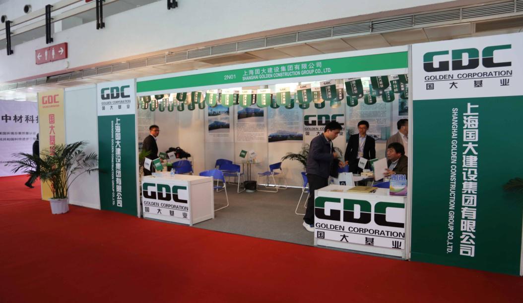 上海国大建设集团参加国际电力设备及技术展览会