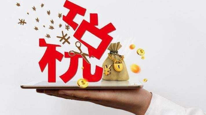 增值税改革释放千亿红利 有色金属行业需求利润双提升