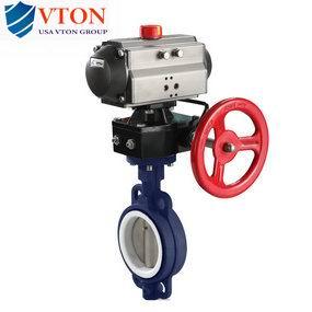 进口电动阀门和进口气动阀门的区别和选型