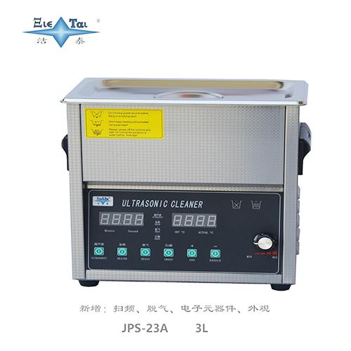 工业超声波清洗机的5个特点