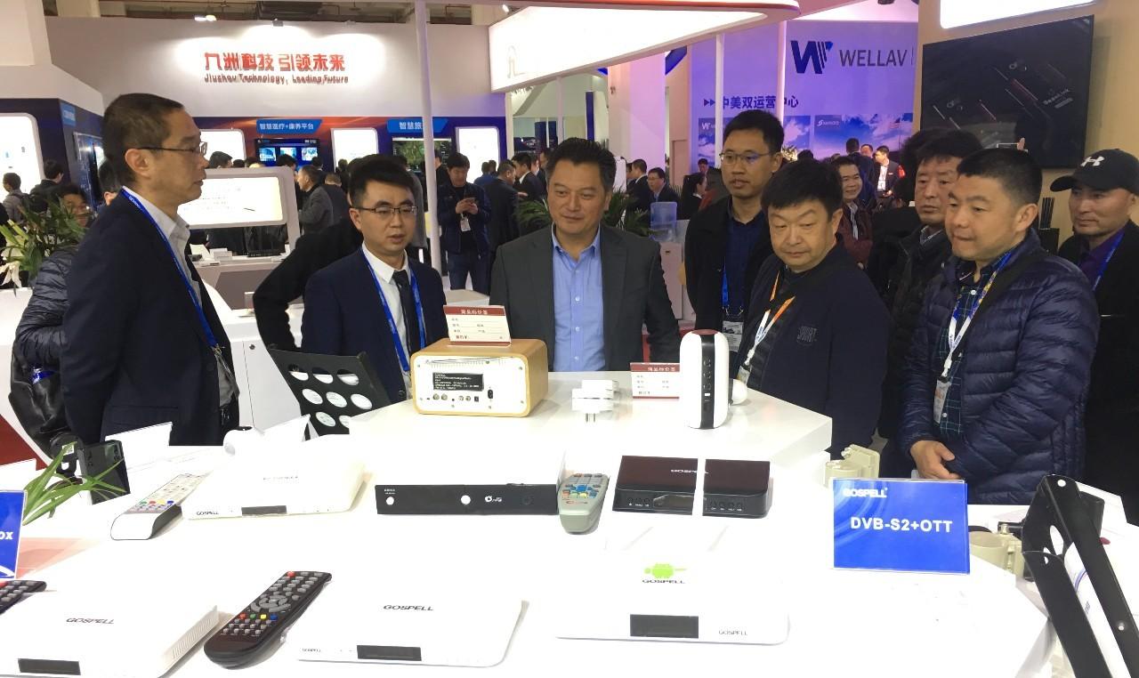 CCBN2019 | 高斯贝尔火爆京城,与群英共迎5G新时代