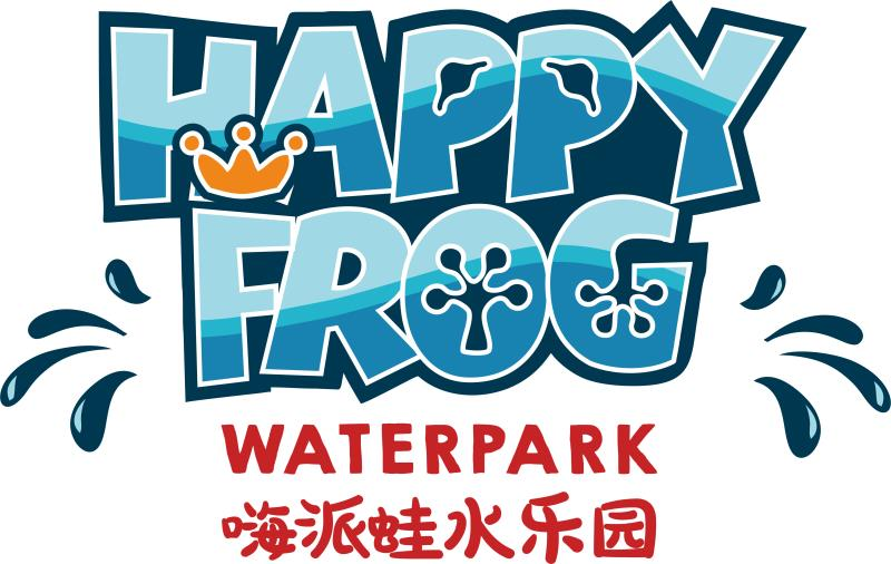 湖北黄冈·嗨派蛙水乐园