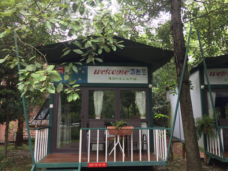 鹿溪園鄉村酒店
