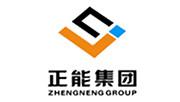 内蒙古正能化工集团有限公司